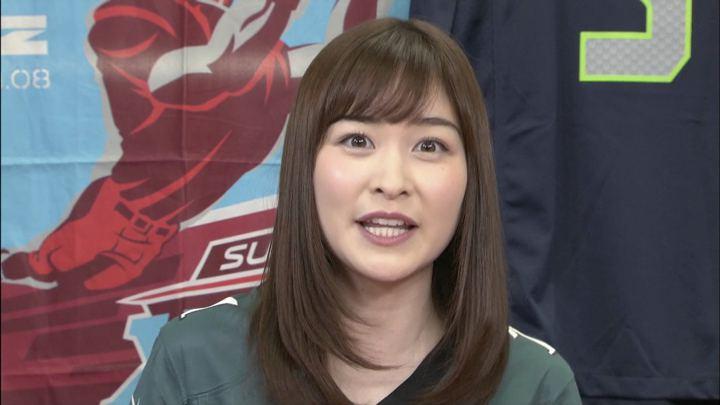 2018年11月30日岩田絵里奈の画像04枚目