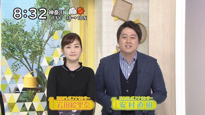 2018年12月09日岩田絵里奈の画像01枚目