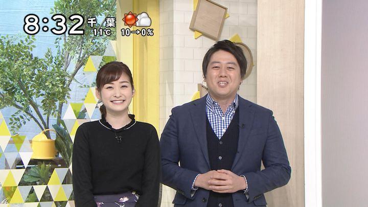 2018年12月09日岩田絵里奈の画像03枚目