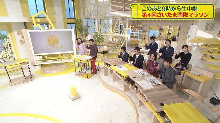 2018年12月09日岩田絵里奈の画像08枚目