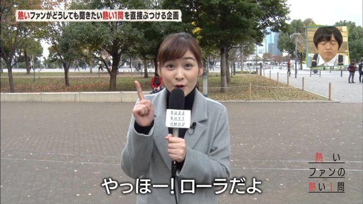 2018年12月14日岩田絵里奈の画像02枚目