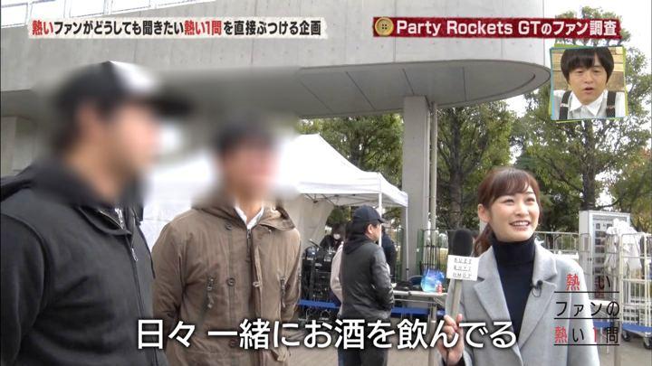 2018年12月14日岩田絵里奈の画像03枚目