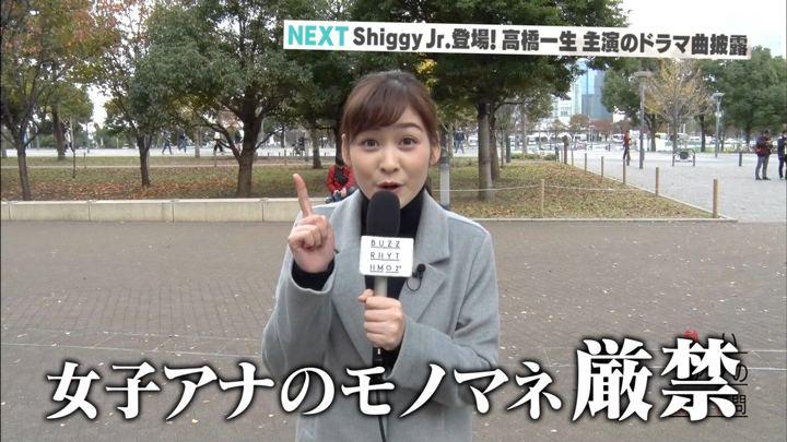 2018年12月14日岩田絵里奈の画像08枚目