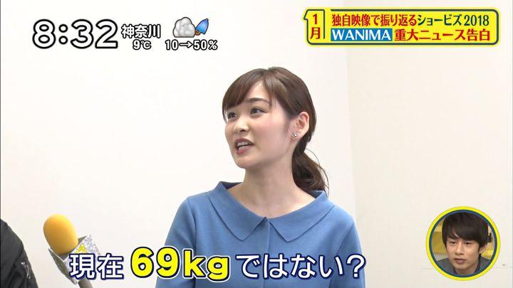 2018年12月16日岩田絵里奈の画像04枚目