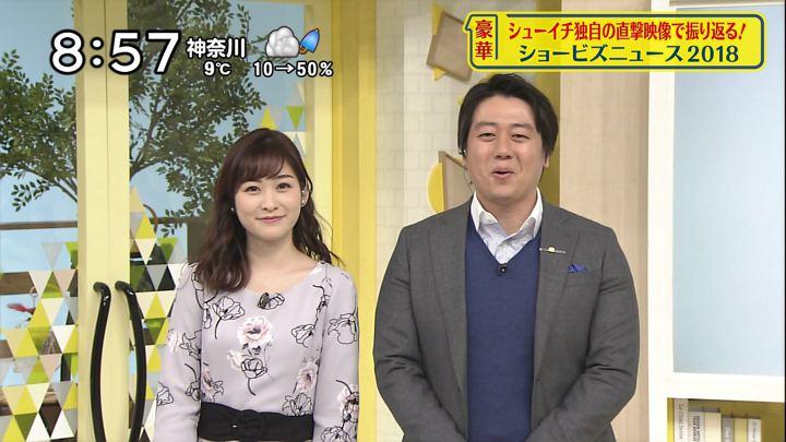 2018年12月16日岩田絵里奈の画像08枚目