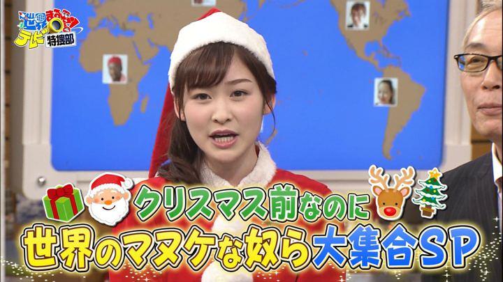 2018年12月17日岩田絵里奈の画像02枚目