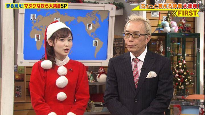 2018年12月17日岩田絵里奈の画像05枚目