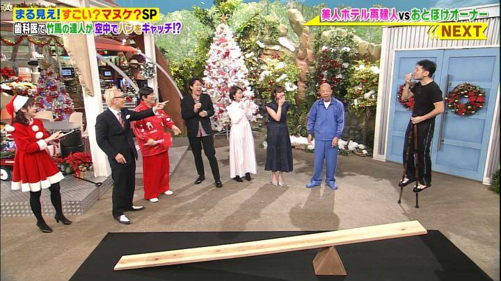 2018年12月17日岩田絵里奈の画像13枚目