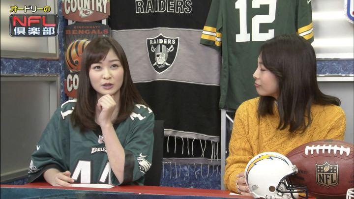2018年12月21日岩田絵里奈の画像03枚目