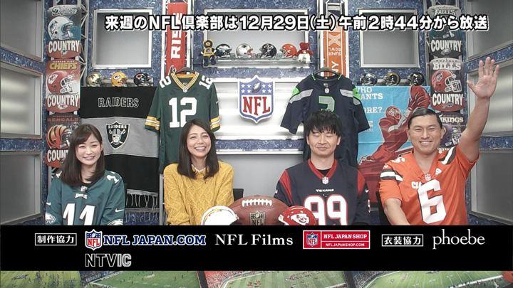 2018年12月21日岩田絵里奈の画像06枚目