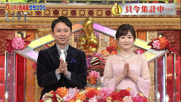 2019年01月09日岩田絵里奈の画像05枚目