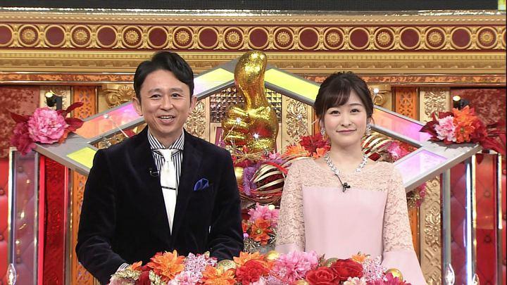 2019年01月09日岩田絵里奈の画像06枚目