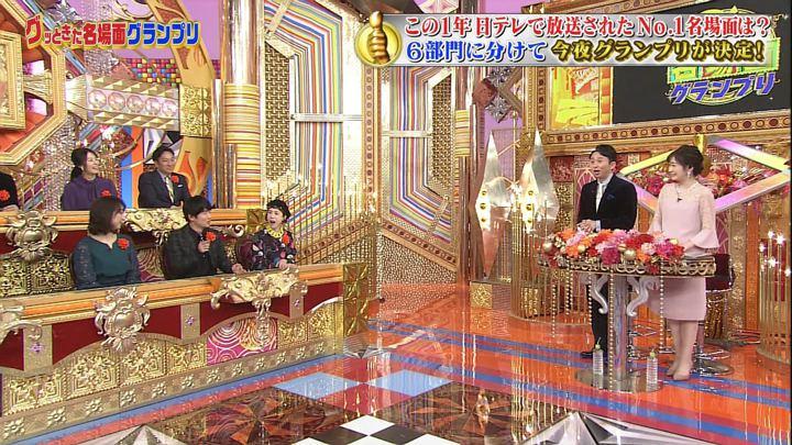 2019年01月09日岩田絵里奈の画像08枚目
