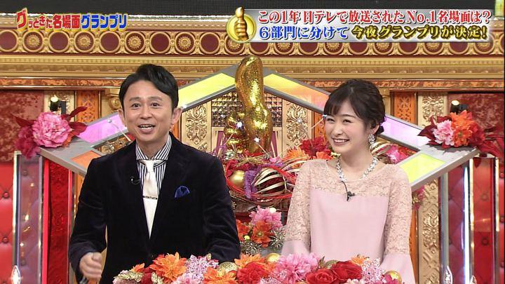 2019年01月09日岩田絵里奈の画像09枚目