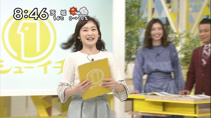 2019年02月03日岩田絵里奈の画像07枚目