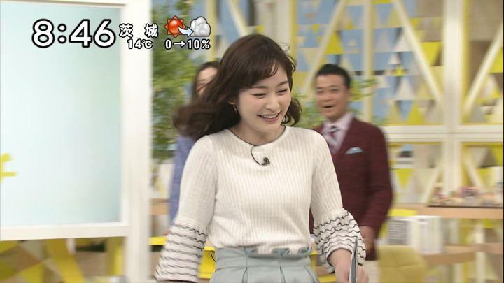 2019年02月03日岩田絵里奈の画像08枚目