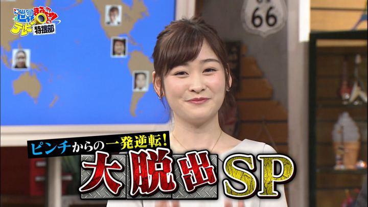 2019年02月04日岩田絵里奈の画像04枚目
