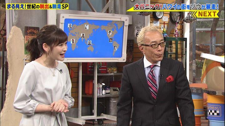 2019年02月04日岩田絵里奈の画像05枚目