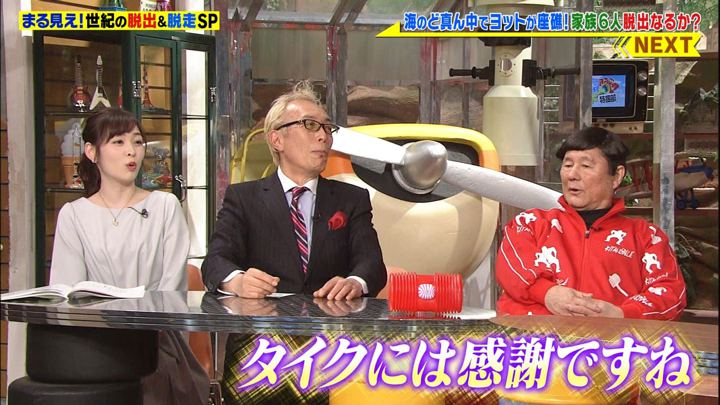 2019年02月04日岩田絵里奈の画像06枚目