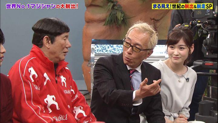 2019年02月04日岩田絵里奈の画像10枚目
