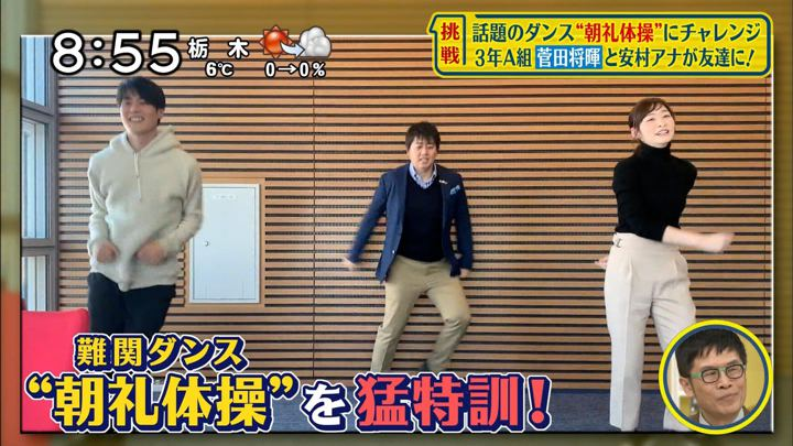 2019年02月10日岩田絵里奈の画像01枚目
