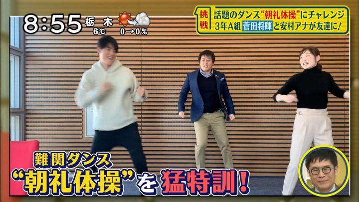 2019年02月10日岩田絵里奈の画像02枚目