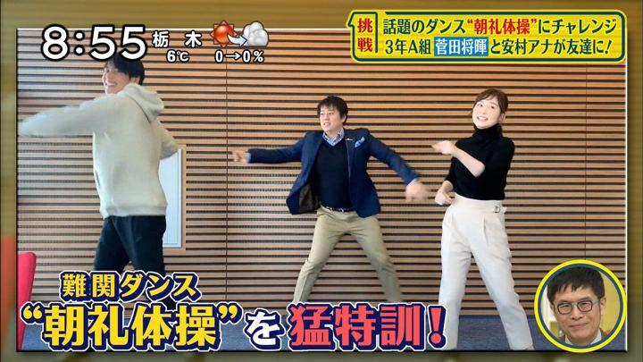 2019年02月10日岩田絵里奈の画像03枚目