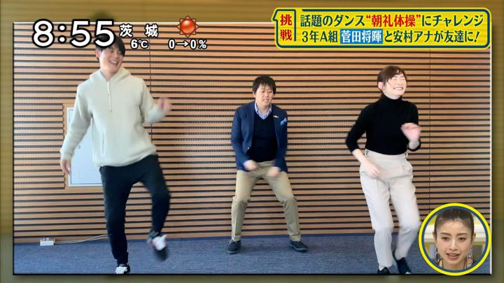2019年02月10日岩田絵里奈の画像04枚目