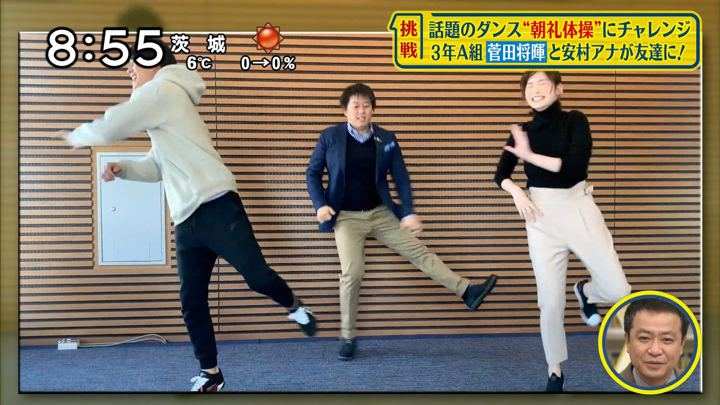 2019年02月10日岩田絵里奈の画像05枚目