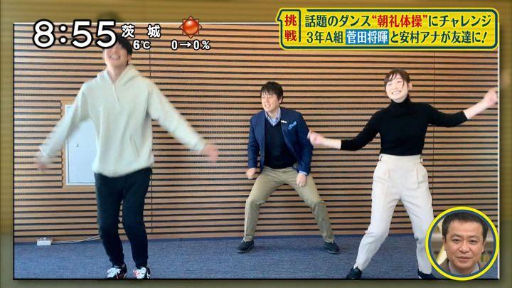 2019年02月10日岩田絵里奈の画像06枚目