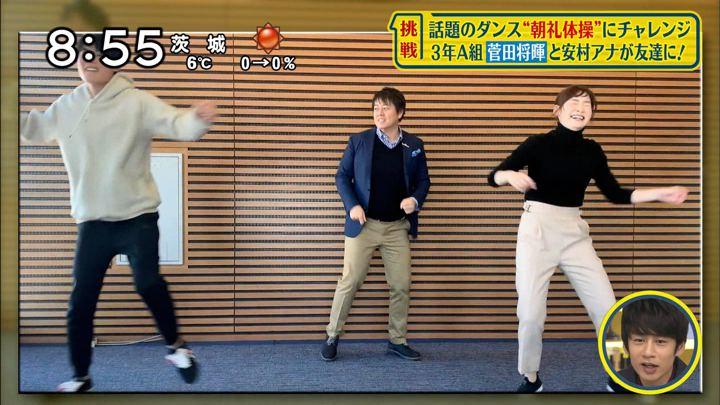 2019年02月10日岩田絵里奈の画像07枚目