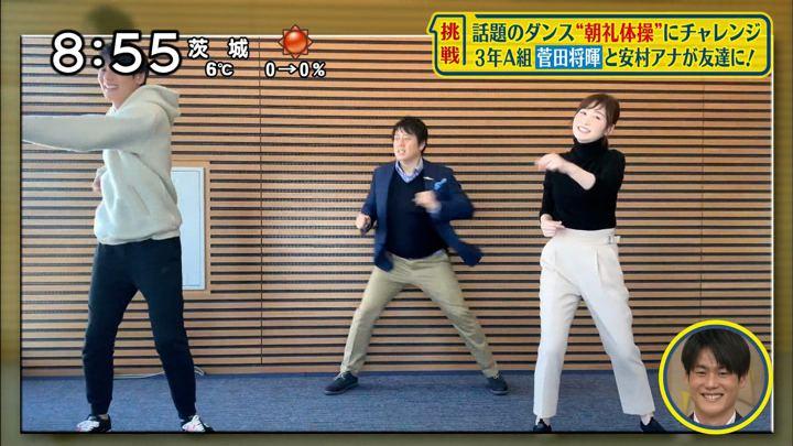 2019年02月10日岩田絵里奈の画像08枚目