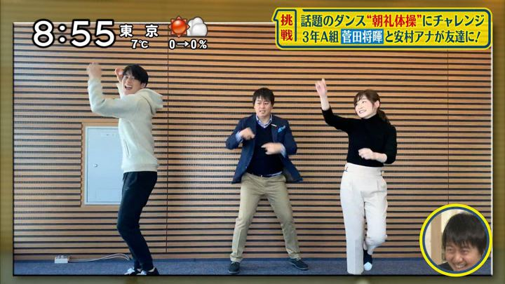 2019年02月10日岩田絵里奈の画像09枚目