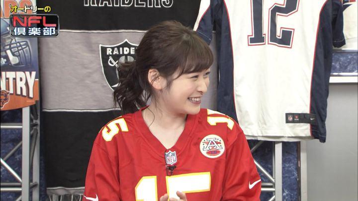 岩田絵里奈 オードリーのNFL倶楽部 (2019年02月15日,17日放送 37枚)