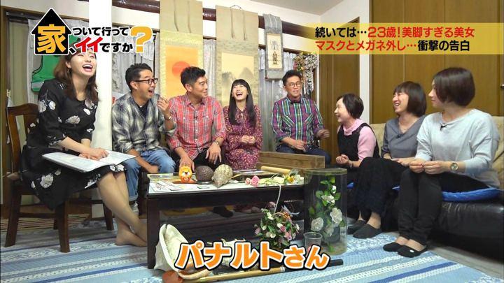 2018年10月24日角谷暁子の画像03枚目