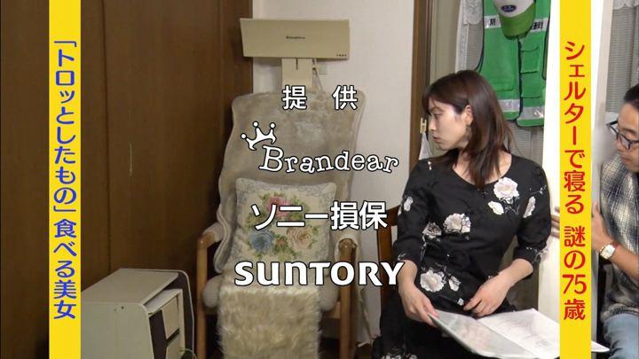 2018年10月24日角谷暁子の画像05枚目