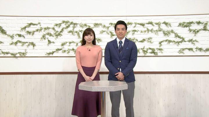 2018年11月09日角谷暁子の画像01枚目