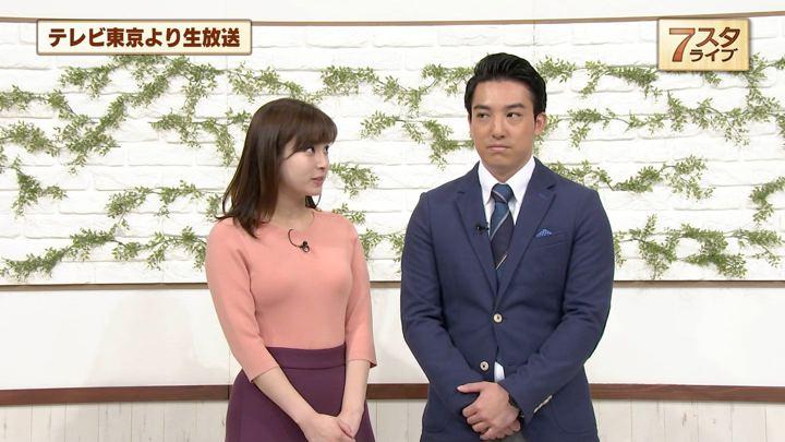 2018年11月09日角谷暁子の画像04枚目