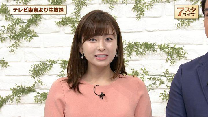 2018年11月09日角谷暁子の画像05枚目