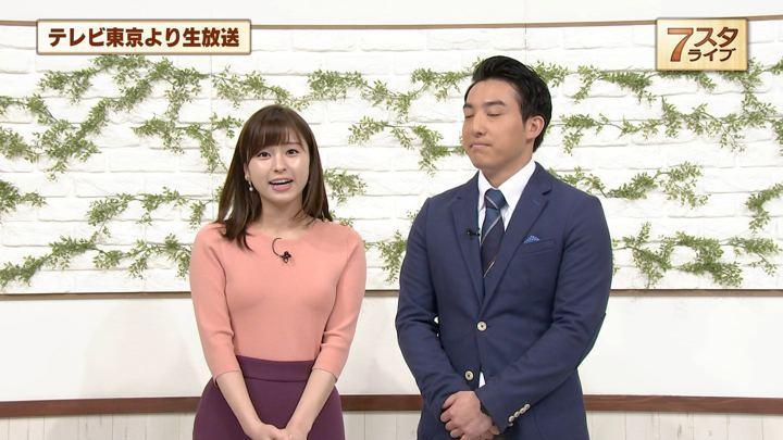 2018年11月09日角谷暁子の画像07枚目