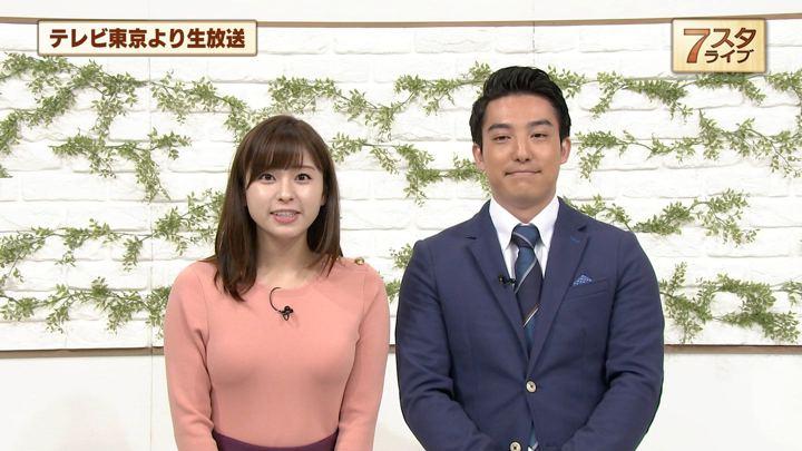 2018年11月09日角谷暁子の画像08枚目