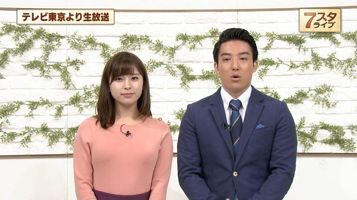 2018年11月09日角谷暁子の画像09枚目