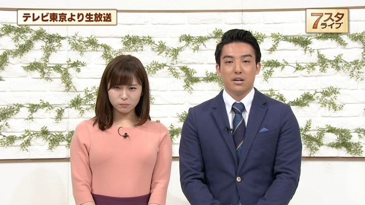 2018年11月09日角谷暁子の画像10枚目
