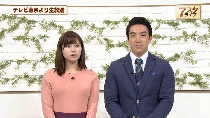 2018年11月09日角谷暁子の画像11枚目