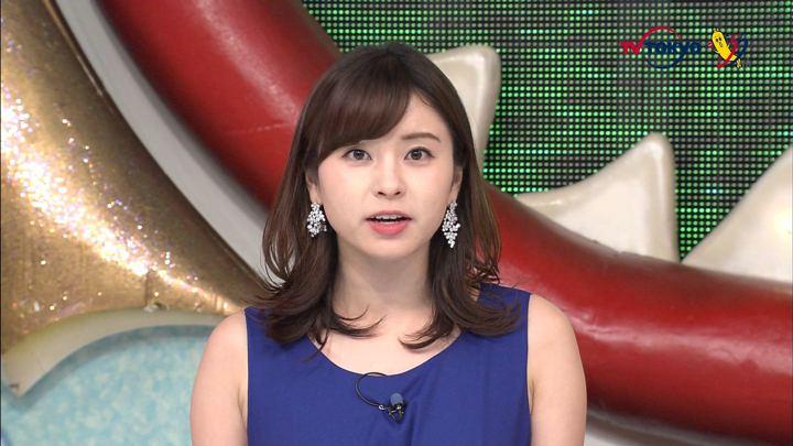 2018年11月09日角谷暁子の画像19枚目