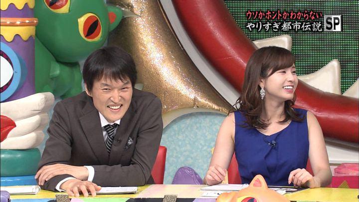 2018年11月09日角谷暁子の画像22枚目