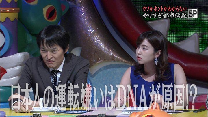 2018年11月09日角谷暁子の画像23枚目
