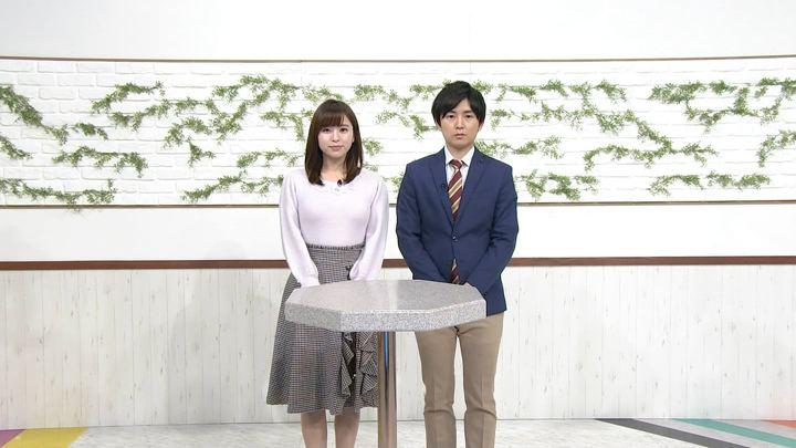 2018年11月30日角谷暁子の画像01枚目