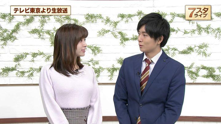 2018年11月30日角谷暁子の画像03枚目