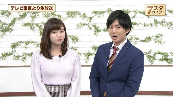 2018年11月30日角谷暁子の画像04枚目